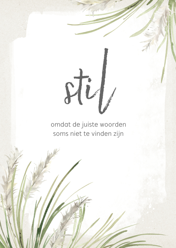 Condoleancekaarten - Condoleancekaart gras, eigen tekst