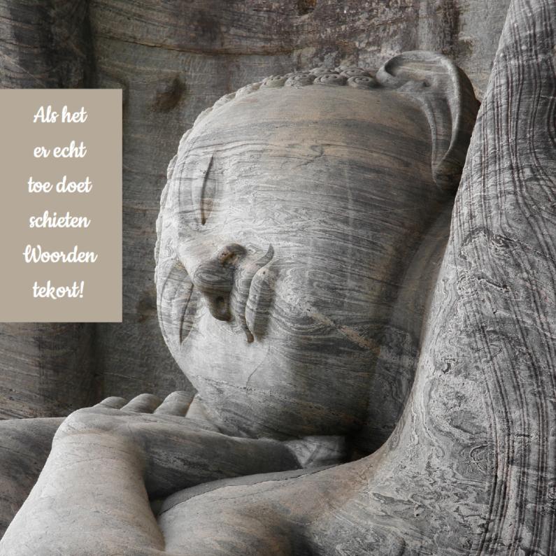 Condoleancekaarten - Condoleancekaart liggende Buddha - OT
