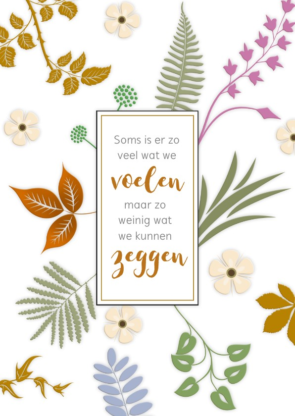Condoleancekaarten - Mooie condoleancekaart kader en blaadjes in herfsttinten