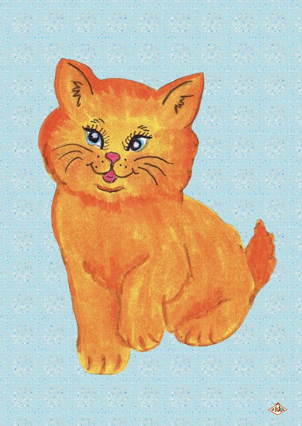 Dierenkaarten - Ansichtkaart Poes PA
