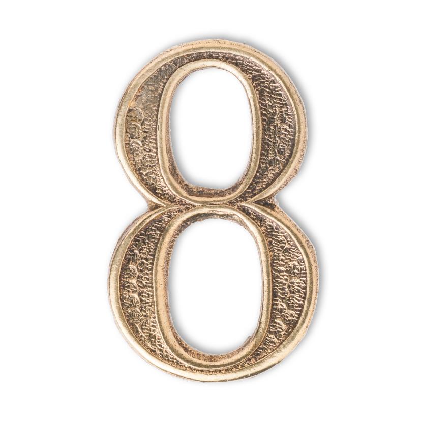 Felicitatiekaarten - 8 jaar getrouwd - brons