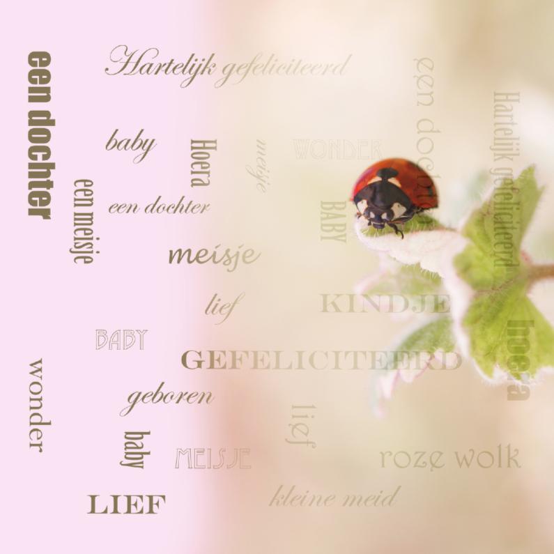 Felicitatiekaarten - Baby roze
