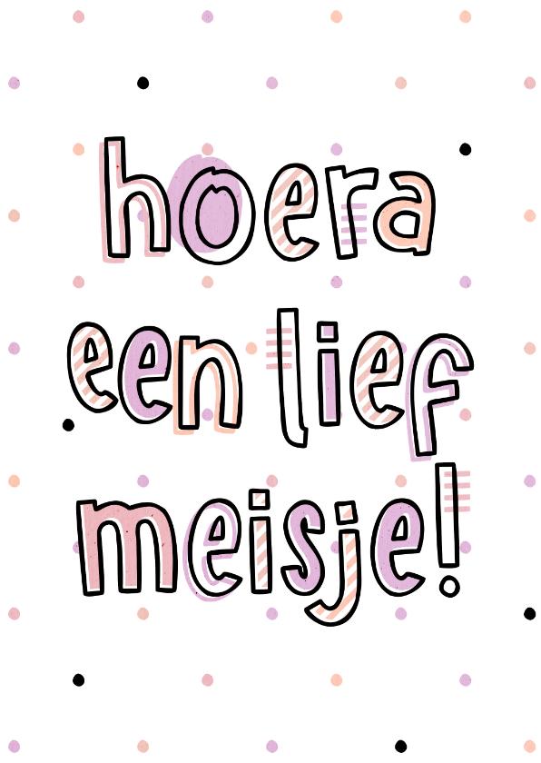 Felicitatiekaarten - Felicitatie hoera een lief meisje hip met confetti
