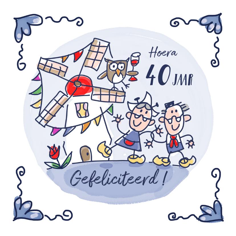 Felicitatiekaarten - Jubileumkaart hollandse molen met boeren stel