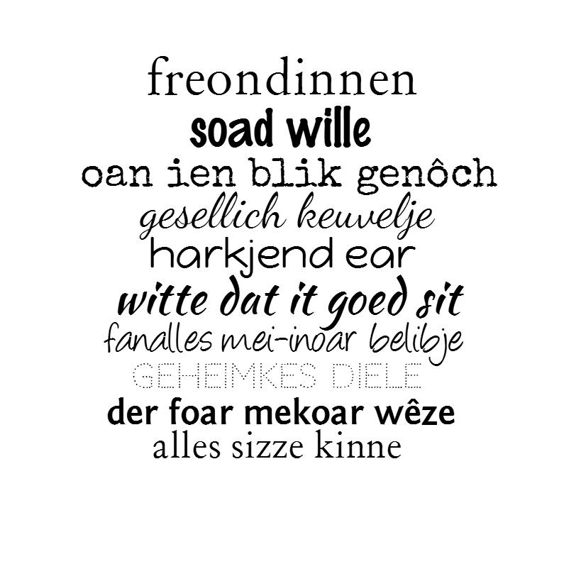 Fryske kaartsjes - Gewoon te gek / Freondinnen
