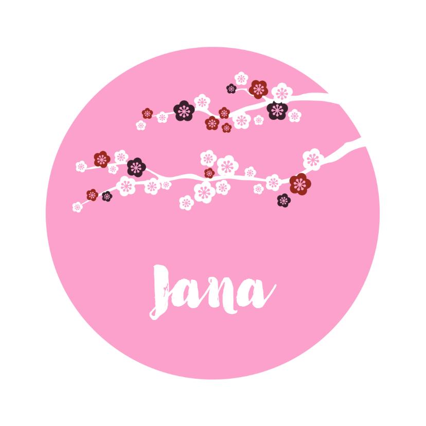 Geboortekaartjes - Geboortekaartje met sakura in roze tinten