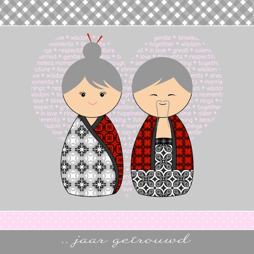 Jubileumkaarten - Kokeshi Bruidspaar