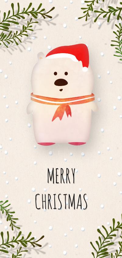 Kerstkaarten -  Kerstkaart langwerpig witte ijsbeer