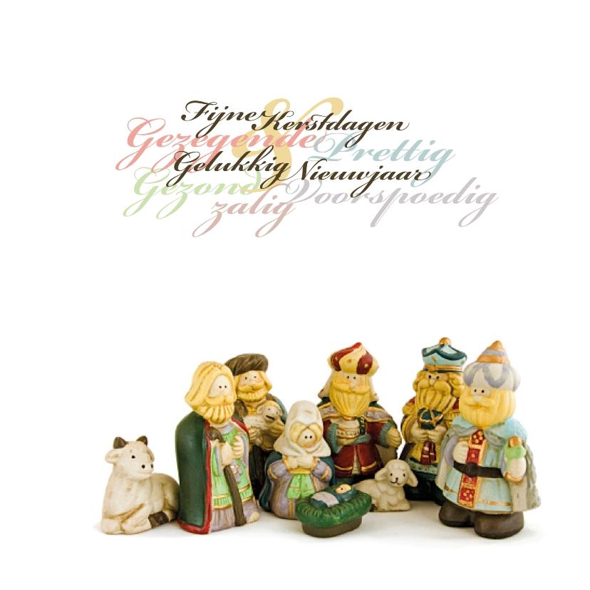 Kerstkaarten - Kerststalfiguurtjes met wens
