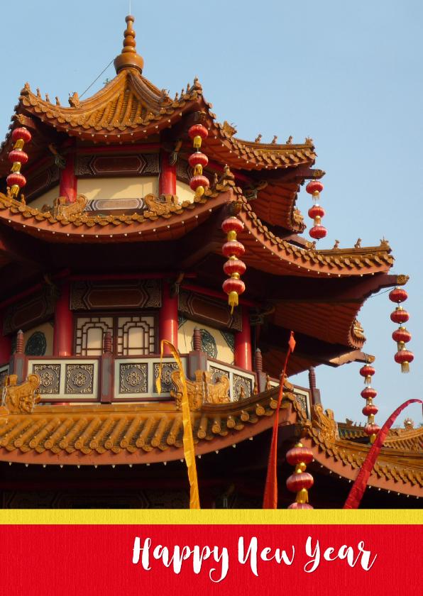 Nieuwjaarskaarten - Chinees nieuwjaar met tempel