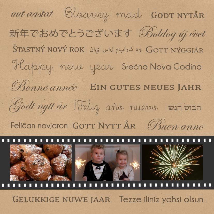 Nieuwjaarskaarten - Nieuwjaar talen negatief - BC