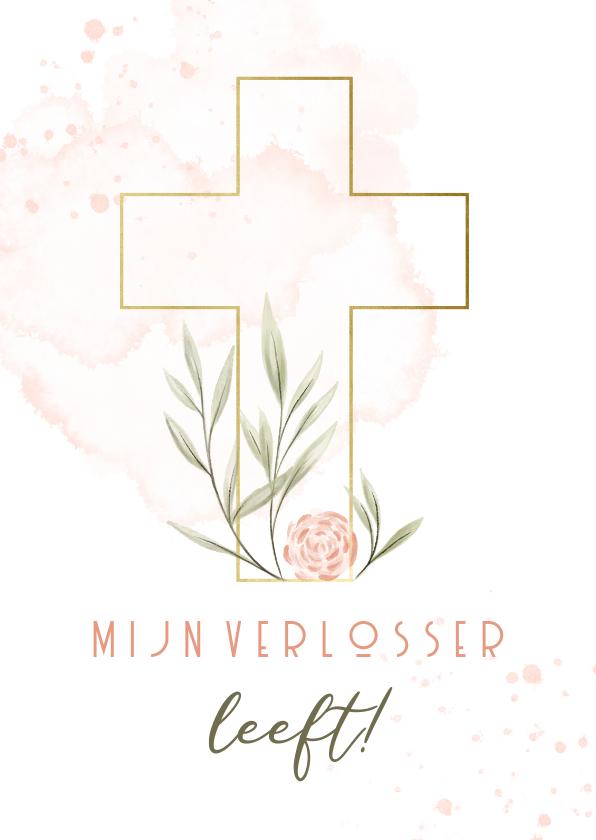 Paaskaarten - Paaskaart gouden kruis mijn Verlosser leeft