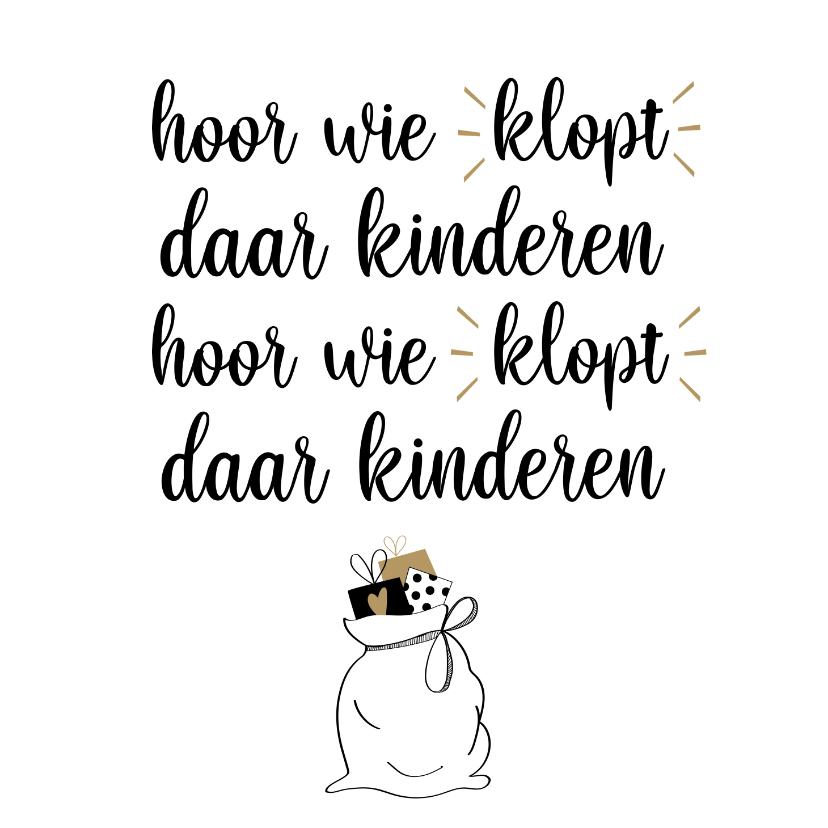 Sinterklaaskaarten - Sinterklaas uitnodiging voor het Sinterklaasfeest bij...