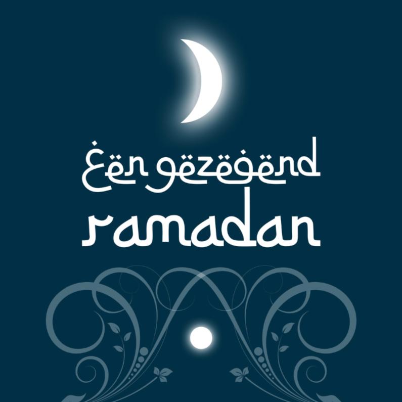 Religie kaarten - Een gezegend ramadan-isf