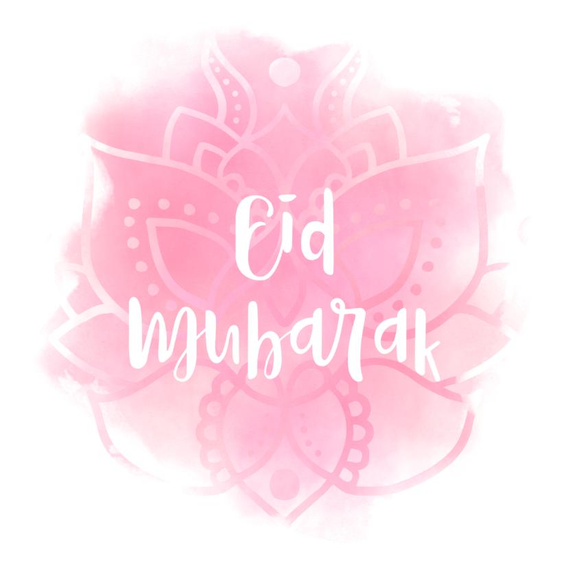 Religie kaarten - Eid Mubarak mandala met waterverf