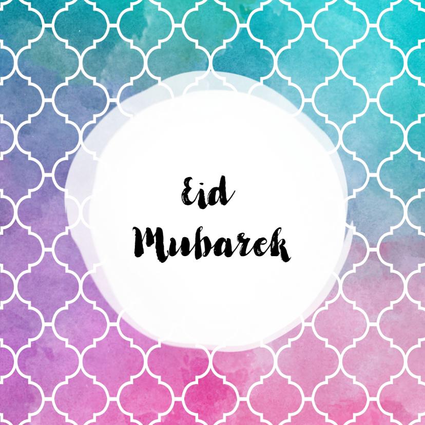 Religie kaarten - Eid Mubarek wenskaart