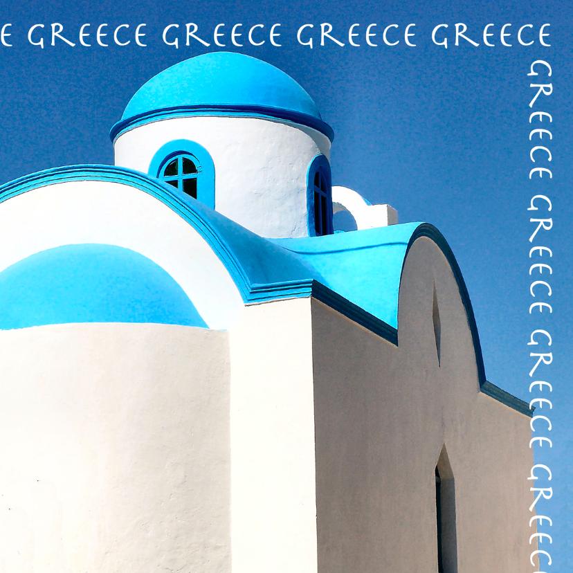 Vakantiekaarten - Greece / Griekenland