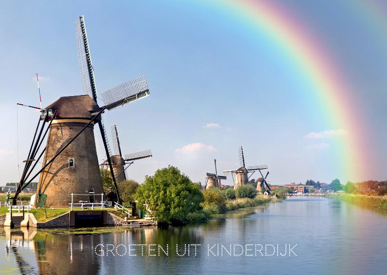 Vakantiekaarten - Groeten uit Kinderdijk-regenboog