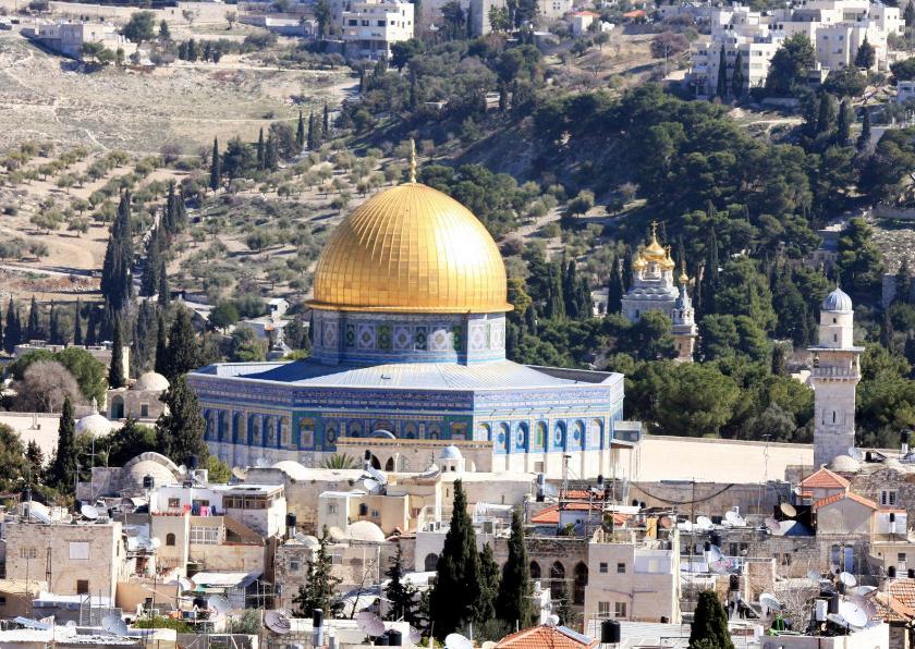 Vakantiekaarten - Jeruzalem