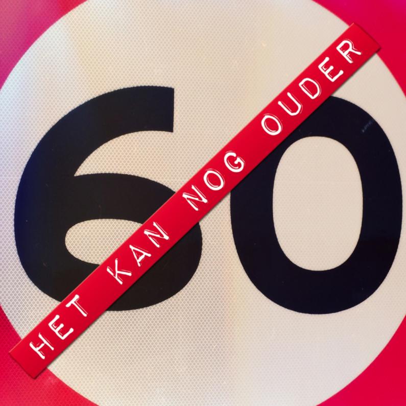 Verjaardagskaarten - 60 jaar van harte