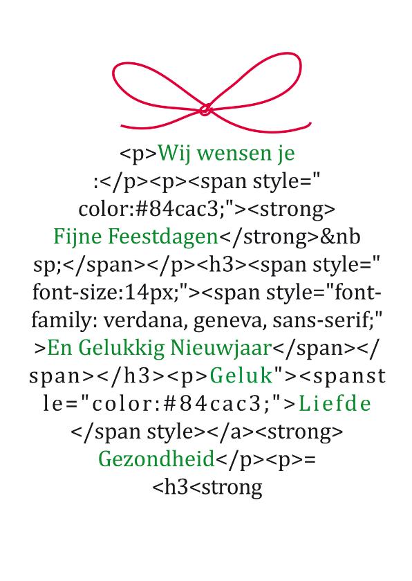 """Zakelijke kerstkaarten - Zakelijke kerstkaart voor ICT met """"broncode"""""""