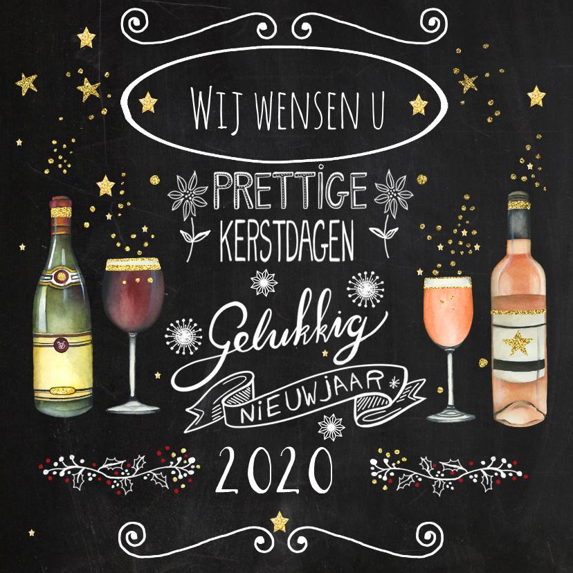 Zakelijke kerstkaarten - Zakelijke kerstkaart wijn